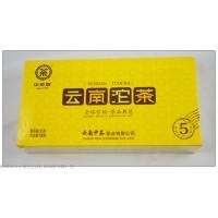 zhongcha Mini Pu-erh Tea Cake box,chinese Yunnan ER TUO