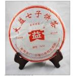 7572 Menghai Dayi Cake,Pu-erh Tea 357g Ripe