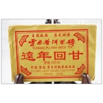 yunnan yuan nian hui gan Pu'erh,Puer Brick Tea