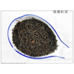 Sri Lanka Black Tea, Ceylon Leaf Hong cha