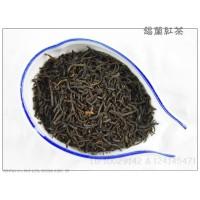 Sri Lanka Black Tea, Ceylon Leaf Hong cha