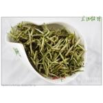 Jun Shan Silver Needle white Tea, Jun Shan Yin Zhen Yellow Tea