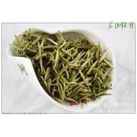 Jun Shan Silver Needle white Tea, Jun Shan Yin Zhen Yellow Tea