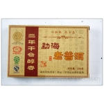 Yunnan Langhe Menghai Old Pu-erh Tea Brick,cooked
