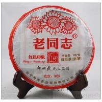 902 Yunnan Haiwan Old Comrade Pu-erh cooked Tea