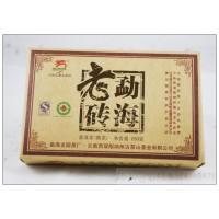 Yunnan Menghai Old Zhuan Ripe Pu-erh Brick, pu er cake