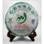 Yunnan Lin Cang chi tse Uncooked Pu-erh Tea Cake, Beeng
