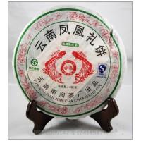 2008 Phoenix gift puer beeng,RAW Pu-erh Tea Cake