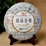 Menghai Zhen Pin Jin Hao Ripe Pu-erh Tea cake