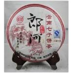 2009 MengHai Langhe chi tse Pu-erh Tea Cake cooked, 7579