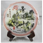 2007 Ming Qian Chun Hao Pu-erh Tea Cake Cooked