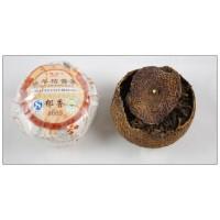Yunnan Aged Orange Pu Erh Tea, Mini Cakes,Ju Pu er cha