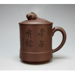 420cc,Yixing Zisha Teapot,China pottery,Purple clay cup