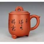 400ml, Yixing Zisha Red clay Teapot,Proud pot​tery,pot