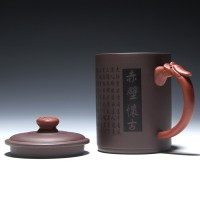 Yixing Zisha teapot,Artistic tea pot cup,su shi,dongpo,Chibi Battle, 400ml