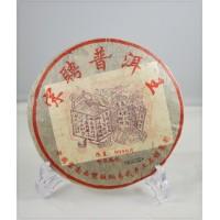 "2001 Yunnan Yiwu""Songpin Hao"" Ripe Pu-erh King Tea Cake,Cooked er Beeng Cha 357g 易武宋聘号普洱熟茶饼"