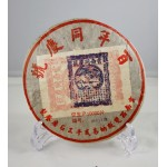 """2001 Yunnan """"Tong Qing Hao"""" Ripe Pu-erh Tea Cake,Cooked pu er Beeng Cha 357g 云南同庆号熟普洱茶饼"""