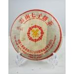 "2001 CNNP ""zhong cha"" brand Teji Ripe Pu-erh Tea Cake,Cooked er Beeng Cha 357g 中茶黄印普洱熟饼"