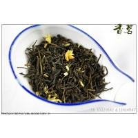 Xiang Ming scented Cha,Chinese Jasmine Green Tea