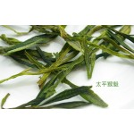 TOP Chinese Tai Ping Hou Kui Cha, Monkey King,Green Tea