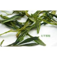 TOP Chinese Tai Ping Hou Kui Cha, Monkey King,Green Tea