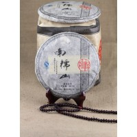 "Yunnan ""NanNuo Shan"" Uncooked Pu erh Tea Beeng,Menghai Old Tree RAW er Cake Cha 南糯山古树普洱茶生饼"
