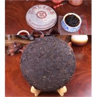 1996, OLDEST Yunnan chi tse pu erh beeng,RIPE Tea Cake,Zhong Cha er cooked 中茶红字熟饼