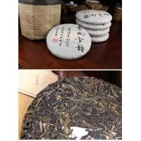 """357g, """"Chun Feng Gu Yun"""" Banzhang Gushu Pu Erh Tea Cake, Yunnan pu er cha bing"""