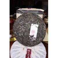 "Yunnan ""Kuzhu mountain"" Ancient Uncooked Pu erh Tea Cake,Old Tree RAW Pu-er Cha"