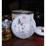 "Yunnan ""Yiwu Chunjian"" Uncooked Pu erh Tea Beeng,China Old Tree RAW er Cake Cha 易武春尖普洱生饼"