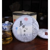 "Yunnan ""Yiwu Chunjian"" Uncooked Pu erh Tea Beeng,China Old Tree RAW er Cake Cha 易武春尖普洱生饼"