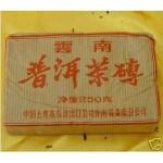 Yunnan puer Cha Zhuan, PU ERH Slimming tea Brick