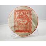 Yunnan Tong Qing Hao RIPE Pu Erh Tea Cake, Old Pu er Beeng 357g