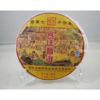 """""""Yao Pu""""Yunnan Gong Ting chi tse RIPE Pu Erh Tea Cake, Pu er Beeng 357g"""