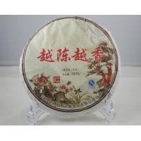 """""""Yue Chen Yue Xiang"""" Uncooked pu erh beeng,RAW Pu-er Tea Cake 357g"""