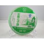 """Yunnan """"Yu Gong"""" chi tse Uncooked pu erh beeng,RAW Pu-er Tea Cake 357g"""