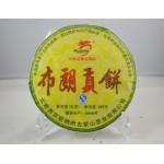 """""""Bu Lang Gong Bing"""" Uncooked pu erh beeng Limited,""""Long Yuan Hao"""" RAW Pu-er Tea Cake"""