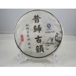 """""""Xi Gui Gu Yun"""" Uncooked pu erh beeng,Meng Ban Old Tree RAW Pu-er Tea Cake"""