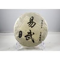 """Yiwu Mahei"" Green Uncooked pu erh beeng Cha, Handmade RAW Pu-er Tea Cake 357g"