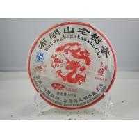 """""""Huo Long Hao""""Yunnan Menghai """"Bu Lang Shan Lao Shu Cha"""" RIPE Pu Erh Tea Cake, Pu er Beeng"""