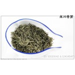 Yong Chuan Xiu Ya Tea, Chongqing Yongchuan Xiu Bud Green Tea cha, 永川秀芽