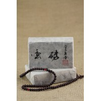 "2009 ""Man Zhuan"" Old Tree Pre-Ching Ming Festival Pure PU ERH TEA Raw Brick 蛮砖古树普洱生茶"