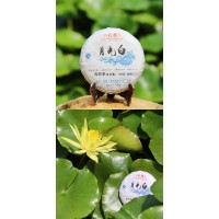 Yunnan White Buds Raw Ancient Tree UnCooked Pu erh Tea,Moon light puer Cake tee 云南月光白普洱饼茶叶