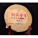 357g, Yunnan Gold bud Dian Hong BLACK TEA Cake, China Golden Tip DianHong RED Beeng 云南滇红茶饼