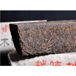 600g, 2010 Yunnan Chen Xiang arbor trees PU ERH brick,Pu'er cooked cake,puer RIPE cha 乔木陈香普洱茶熟转