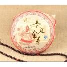 2011 spring,Jingmai gold bud Aged trees cooked Pu erh cake Tea,Yunnan Ripe puer 景迈山古树普洱熟茶饼