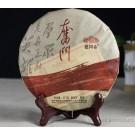 """357g,top Yunnan Haiwan""""Lao Tong Zhi""""Menghai """"FEN DOU"""" Pu erh Ripe Tea Cake,er Cooked"""