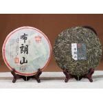"""2015 spring Bulang Haiwan""""Lao Tong Zhi"""" Menghai Pu erh RAW Tea Cake,er unCooked 老同志普洱生茶叶饼"""