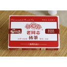 "250g Yunnan Haiwan""Lao Tong Zhi""141 Menghai 9988 Pu erh Tea COOKED Cake,er Brick"