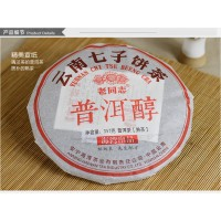 """357g,China Yunnan Haiwan""""Lao Tong Zhi""""brand Menghai Qizi Pu erh Ripe Tea Cake,Cooked"""
